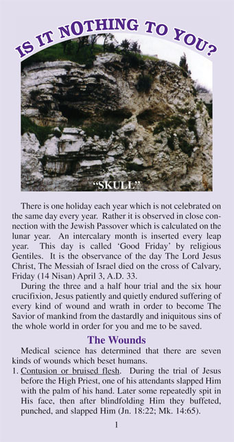 A TRACT FOR EVANGELISM ESPECIALLY IN PASSOVER SEASON AND ALSO